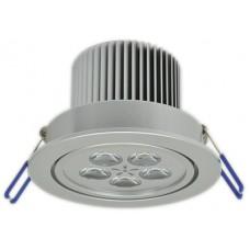 YB5W LED ceiling light 5W warm white