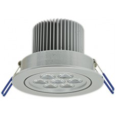 YB7W LED ceiling light 7W warm white