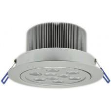 YB9W LED ceiling light 9W warm white