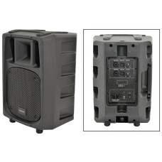 CV8A active speaker cabinet 8