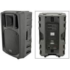 CV15A active speaker cabinet 15