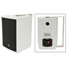 CS-610W speaker cabinet 15cm (6) - white