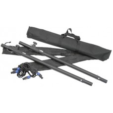 Adjustable speaker tubes, 0.9 - 1.5m, with carrying bag