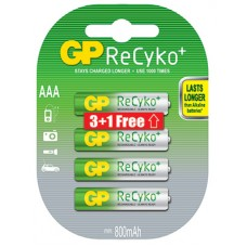 GP ReCyko+ AAA Rechargeable Battery 3+1 Promo